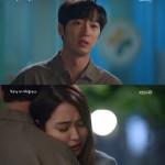 ≪韓国ドラマNOW≫「一度行ってきました」63、64話、イ・サンヨプ&イ・ミンジョンが愛を確認