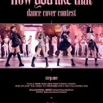 「BLACKPINK」、「How You Like That」ダンス映像公開…カバーコンテスト開催