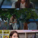 ≪韓国ドラマNOW≫「一度行ってきました」61、62話、イ・サンヨプ×イ・ミンジョン、涙の抱擁…ロマンスの開始となるか