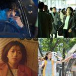 <DATV>注目の新人俳優×ベテラン俳優 完成度の高い脚本と演出の短編名作シリーズ!『KBSドラマスペシャル2019』 9月 日本初放送!