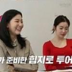 「Red Velvet」アイリーン&スルギ、名探偵姉妹に変身…本物の姉妹のようなケミ