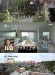 ユ・アイン、超豪華な自宅が話題に…大きなクマのぬいぐるみソファが3700万ウォン