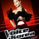 やっぱりBoA…「Voice KOREA 2020」でGoldenを優勝に導いた完璧なコーチ
