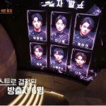 「バラコラ」「I-LAND」、6人入れ替わった「チームワーク」テストの課題曲は「BTS(防弾少年団)」の「FIRE」