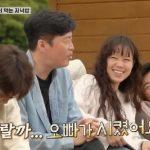 <WKコラム>女優コン・ヒョジン、「三食ごはん」&「車輪のついた家」ゲスト出演で愛される女子力発揮!
