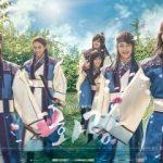 【時代劇が面白い】パク・ソジュン主演ドラマの題名となった花郎(ファラン)とは何か(特別編)