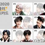 BTS(防弾少年団)、T-moneyカード15万限定発売