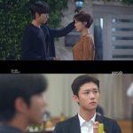 ≪韓国ドラマNOW≫「あいつがそいつだ」8話、ファン・ジョンウム&ユン・ヒョンミンがさらに親しくなる