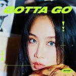 ソユ(元SISTAR)、今日(28日)「GOTTA GO」発売…魅力的なサマークイーンの帰還