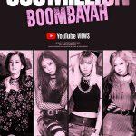 「BLACKPINK」、「BOOMBAYAH」MVも再生回数9億回突破!