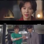 ≪韓国ドラマNOW≫「あいつがそいつだ」4話、ソ・ジフンがファン・ジョンウムに告白