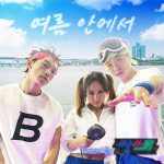 イ・ヒョンド、ユ・ジェソク&イ・ヒョリ&Rain(ピ)のユニット「SSAK3」がカバーする自作曲「夏の中で」を応援