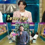 女優のコ・ウナ、番組で「結婚したい理想のタイプはキム・ホジュン」と発言…弟ミルとのキス騒動にも言及