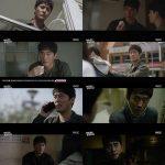≪韓国ドラマNOW≫「ミス・リーは知っている」2話、チョ・ハンソンが本格的な捜査を開始する