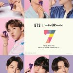 BTS(防弾少年団)7周年記念 、韓国サーティワン、BTSセブンケーキ& 7シグナルライトプロモーション開始!