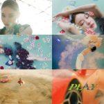 チョンハ、先行公開シングル「PLAY」2ndMVティーザー公開…絶頂の華やかさ
