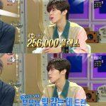 キム・ウソク(UP10TION)、デビュー5年目で初めて給料を精算し「両親へ1億ウォンの借金を返済した」と告白