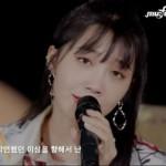 チョン・ウンジ(Apink)、YouTubeで新曲暑い夏の夜に爽やかな歌声をプレゼント…新曲「AWay」などを披露