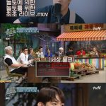 BAEK HYUN(EXO)、「驚きの土曜日」初出演で自信証明