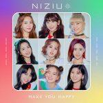 JYP新人「NiziU」、 オリコンアルバムランキング1位3冠…新人最高記録