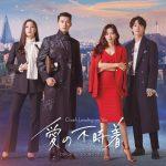 FM802で韓国ドラマ『愛の不時着』特集番組放送!作品への愛とその音楽の魅力が語り尽くされた奇跡の1時間!