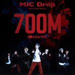 「BTS(防弾少年団)」、「MIC Drop」リミックスMV7億回再生突破…通算5回目