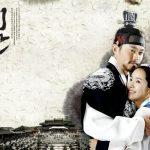 【時代劇が面白い】イ・ソジン主演『イ・サン』の正祖(チョンジョ)には子供が何人いた?