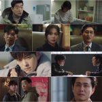 ≪韓国ドラマNOW≫「模範刑事」4話、ソン・ヒョンジュとチャン・スンジョが最初に戻って捜査しなおす