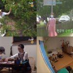 チョン・ユミ&チェ・ウシク&パク・ソジュン、気心知れた仲良しグループ予告編…笑顔誘発「夏休み」(動画あり)