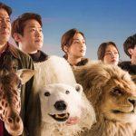 『エクストリーム・ジョブ』の制作陣が放つ、 奇想天外で大爆笑必至な【極秘】動物園再建プロジェクト!映画『シークレット・ジョブ』衝撃映像到着!