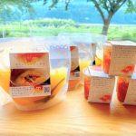 【情報】いつもの素麺に飽きたら韓国風アレンジ!「素麺のつゆ 水キムチとみかん果汁」8月1日新発売!!