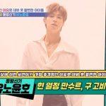東方神起ユンホ、「最も衝撃的な理由でデビューできないところだったアイドル」1位…2位にRain、3位にBTSジミン(動画あり)