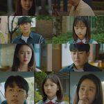 ≪韓国ドラマNOW≫「私たち、愛したでしょうか」11話、14年間のもつれた糸が解ける