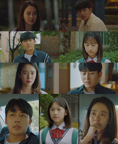 ≪韓国ドラマNOW≫「私たち、愛したでしょうか」11話、14年間のもつれた糸が解ける…
