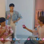 BTS(防弾少年団)ジン&V&J-HOPE、サーティワンアイスクリームテレビCF公開(動画あり)