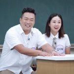 お笑い芸人キム・ジヘ、「知ってるお兄さん」で爆弾発言=「キム・ヨンチョルと結婚の約束をしていた」