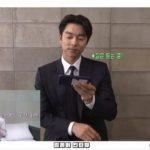 俳優コン・ユ、ナム・ジヒョンの質問に答える?!(動画あり)