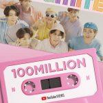 「公式」BTS(防弾少年団)「Dynamite」MV、YouTube24時間最盛回数最多を記録
