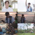 俳優パク・ビョンウン、コン・ユ、チュ・ジフン、イ・ドンウクが訪問した済州島の家を公開「ON&OFF」