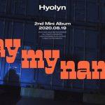 元「SISTAR」ヒョリン、サマーコレクション「SAY MY NAME」で19日カムバック