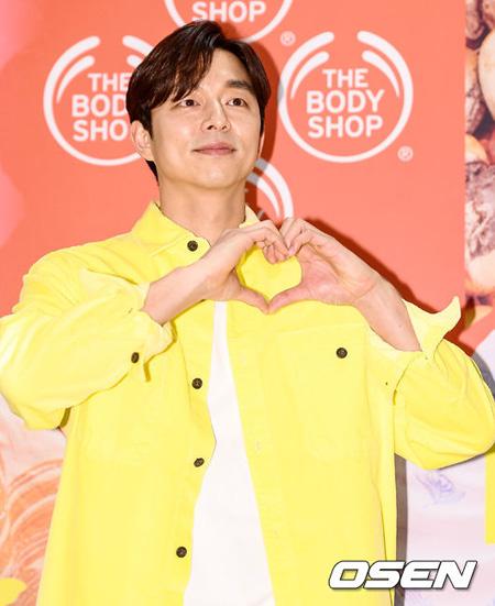 俳優コン・ユ、本名コン・ジチョル名義で1億ウォン寄付=集中豪雨被災者のため