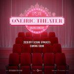 「IZ*ONE」、9月に初オンラインコンサート「ONEIRIC THEATER」開催…11日チケットオープン