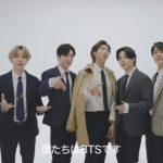 BTS(防弾少年団)、スーツ姿で成熟した男の魅力アピール…メンズ雑誌の撮影ビハインド公開(動画あり)