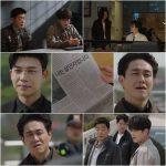 ≪韓国ドラマNOW≫「模範刑事」15話、ソン・ヒョンジュとチャン・スンジョがヤン・ヒョンミンの追跡を始める