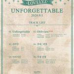 「LOVELYZ」、「UNFORGETTABLE」トラックリストオープン…リュ・スジョンが作詞に参加