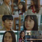 ≪韓国ドラマNOW≫「私たち、愛したでしょうか」12話、ソン・ホジュン、オム・チェヨンに突発的に真実告白