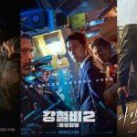 """カン・ドンウォン&チョン・ウソン&ファン・ジョンミン…この夏の劇場街""""BIG3""""映画「半島」、「鋼鉄の雨2 首脳会談」「ただ悪より救いたまえ」の興行および評価は"""