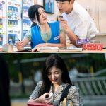 「コンビニのセッピョル」キム・ユジョン、チ・チャンウクのために離れた…最高視聴率8.5%