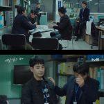 ≪韓国ドラマNOW≫「秘密の森2」3話、チョ・スンウ&イ・ジュンヒョクが警察自殺事件を調査
