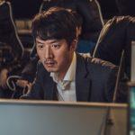 「SKY キャッスル~上流階級の妻たち~」チョン・ジュノ、「愛の不時着」ファンウ・スルへ 人気ドラマで注目の韓国コメディ俳優がクォン・サンウと最強タッグ!